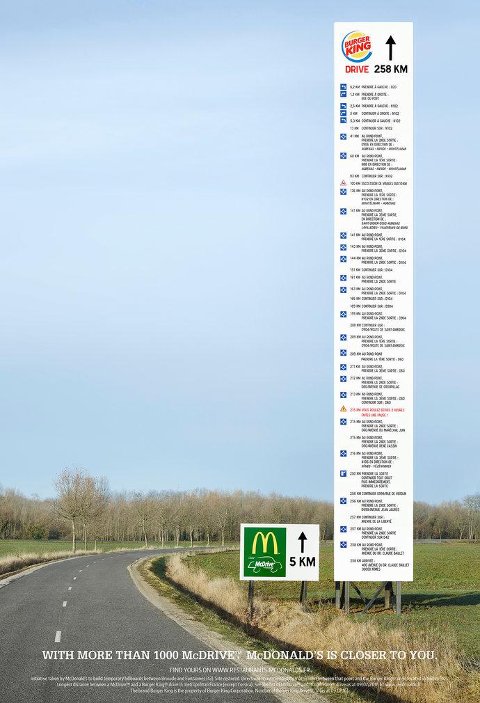 McDonald's  par Yoann Stoeckel